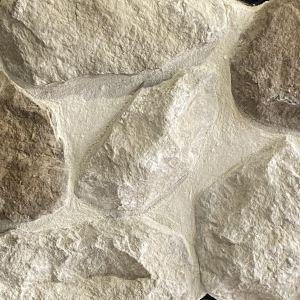 Aspen Split-Face Fieldstone
